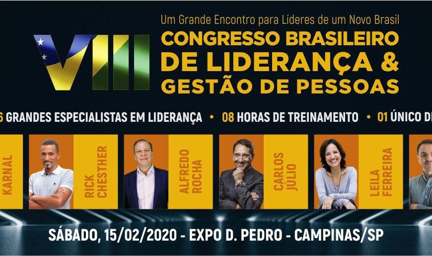 Congresso Brasileiro de Liderança e Gestao de Pessoas - CorpoRH - Events Promoter - 01